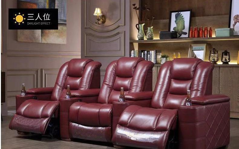 cinema chairs for home theater