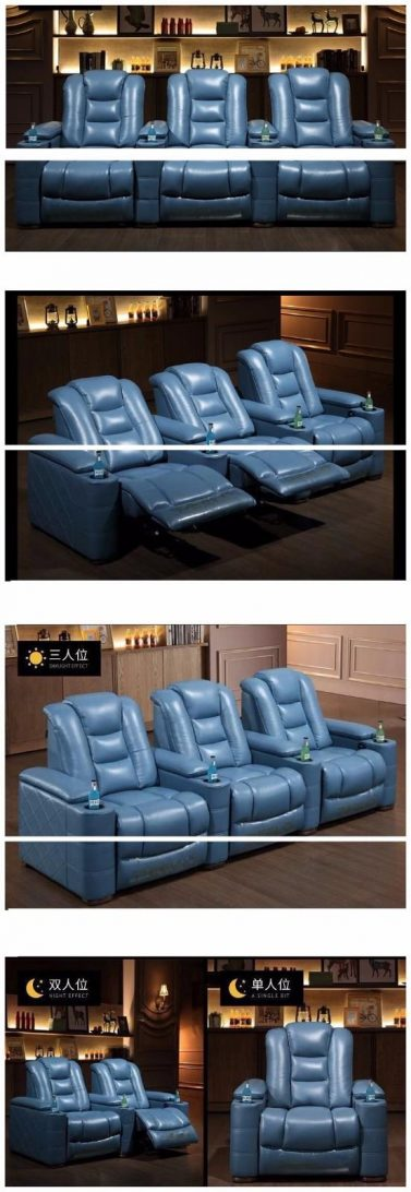 cinema theater chairs for home