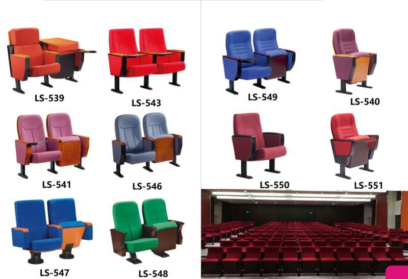 more seminar auditorium chairs