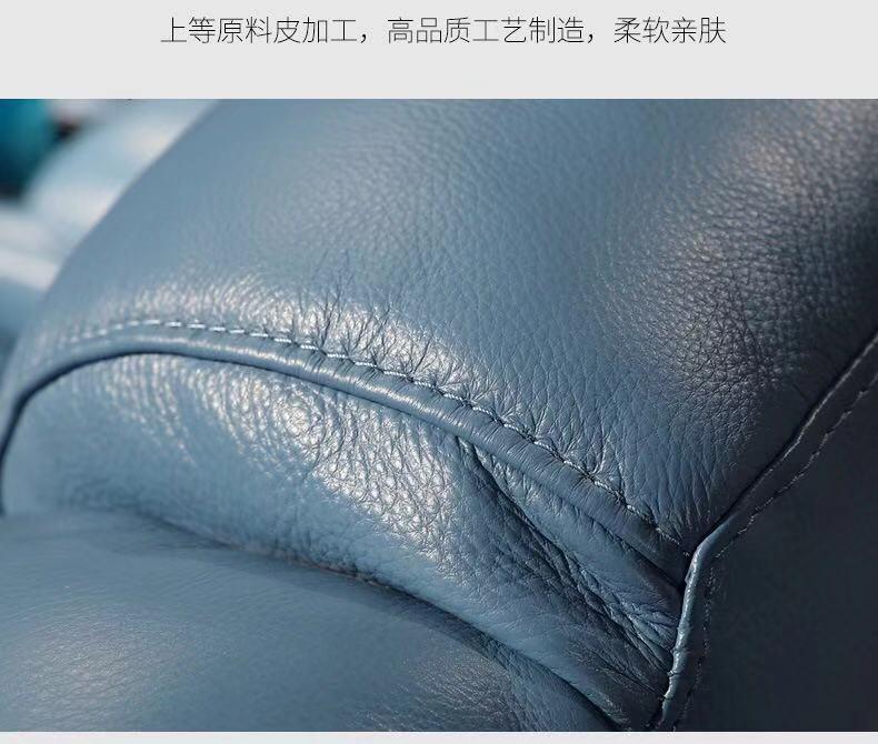 nice stitching for cinema chairs