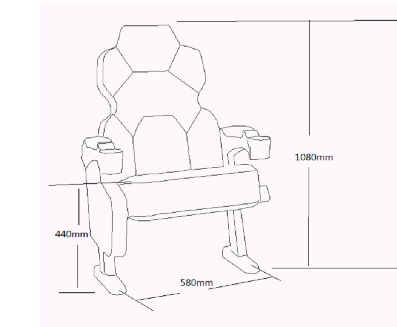 theater seating dimension