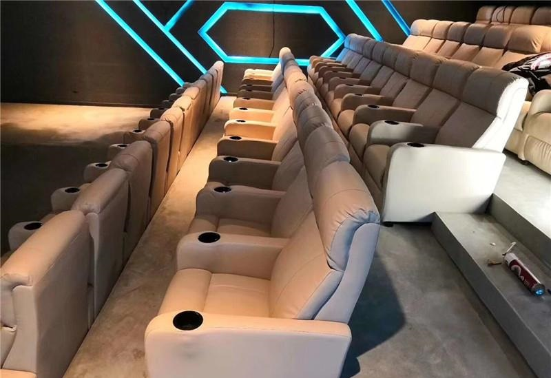 luxury theater seatinig photo