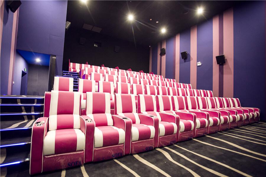 pink reclining theater sofa