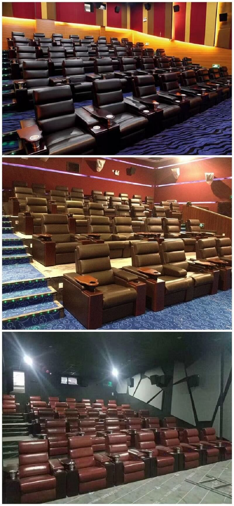 theater couches