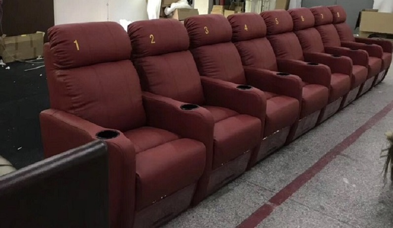 theater room couch image