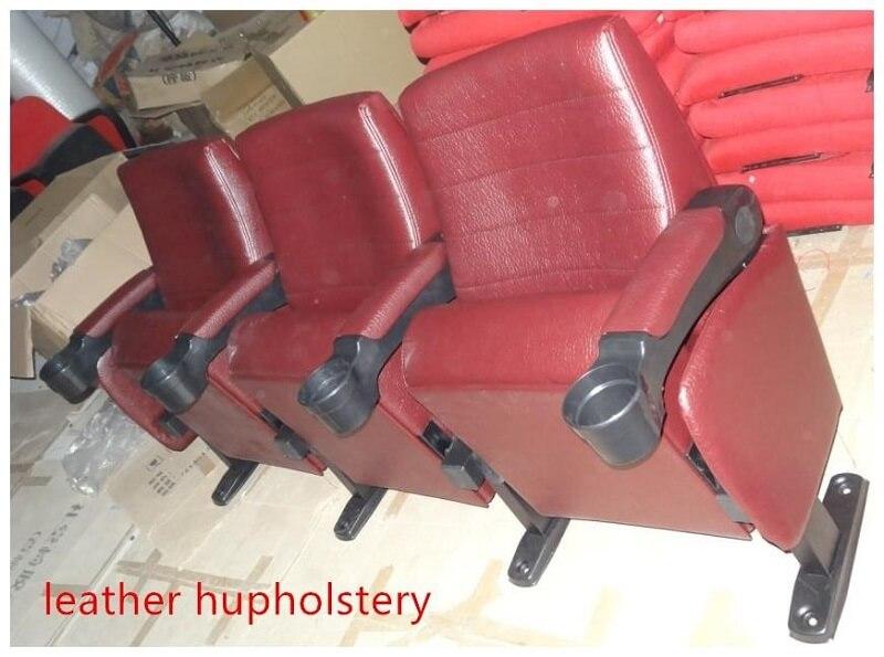 cinema leather seats